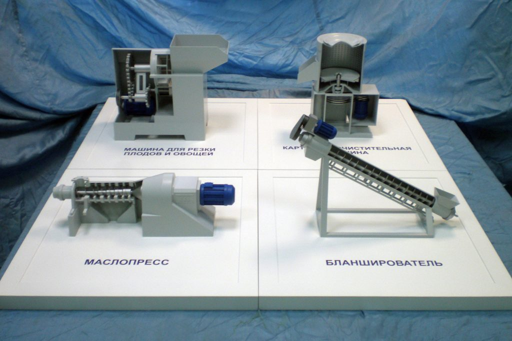 Models of the educational equipment
